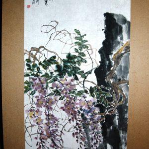 吴昌硕 紫藤山石