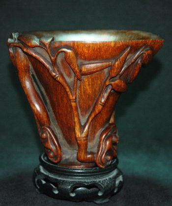 明 雕如意竹枝纹犀角杯
