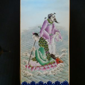 民国 珠山八友王琦 八仙过海粉彩 方瓶