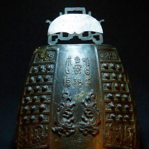螭龙纹战国青铜编钟