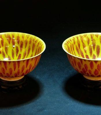 大明弘历款 红点黄釉碗(对)