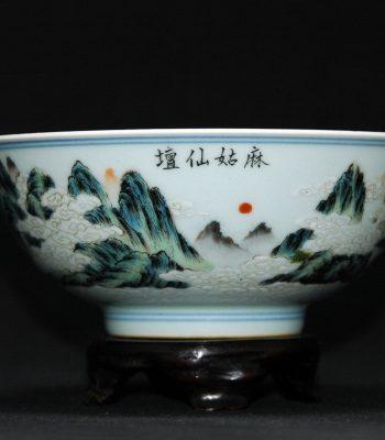 """大清嘉庆年制 粉彩""""麻姑仙坛""""山水风景纹碗"""